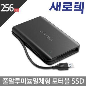 새로텍 포터블 외장SSD SD-29U31A 256GB