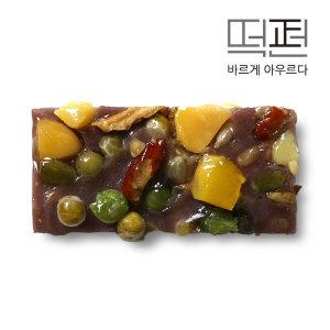 블루베리영양찰떡 45gX10개 아침식사대용 답례떡 떡