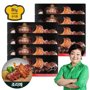 이혜정의 바베큐 폭립 핫 450g x 8팩 온가족 연말파티