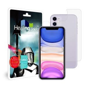 아이폰11 프로 맥스 강화유리 액정보호필름 + 사은품
