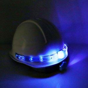 세이프119 안전모LED밴드 야간 안전모 led 파랑/Blue