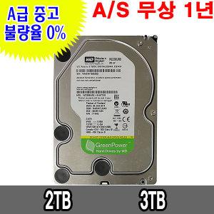 A급 중고하드 데스크탑 하드디스크 SATA 2TB  3TB