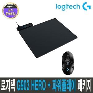 로지텍코리아 G903 HERO + 파워플레이 패키지 (정품)