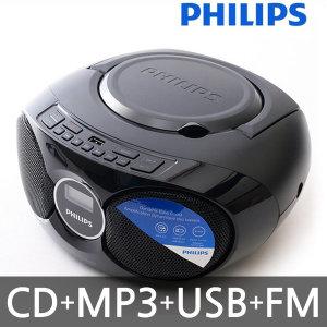 (MP3 CD 플레이어)라디오+USB+오디오 입력 단자/AZ358