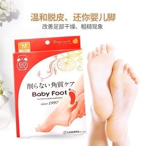 발각질제거기 일본 babyfoot발가는 각질 껍질벗기기