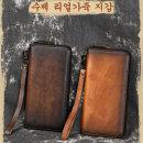 태닝 리얼소가죽 수제 카드케이스 남성 손가방 장지갑