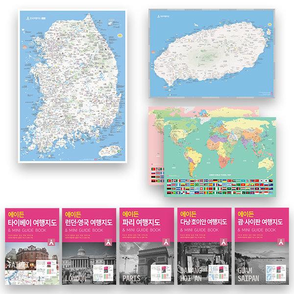 에이든 모음전/우리나라지도/세계지도/대한민국지도