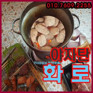 야자탄10kg/캠핑/난방용/점화탄/갈탄/조게탄/친환경