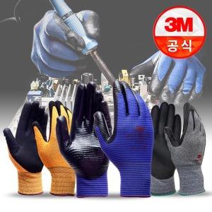 믿고쓰는3M 프리미엄 안전장갑 모음/슈퍼터프/라텍스