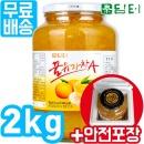 담터 꿀유자차A 2kg/생강차/과일청 /안전포장