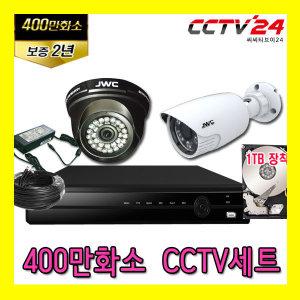 JWC CCTV카메라 패키지 국산 400만화소 실내실외 세트