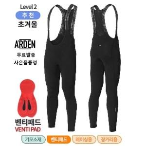 아덴바이크/노말 하드코어 써멀 빕 타이즈 /초겨울용