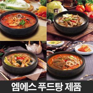 육개장/내장탕/해장국/갈비탕/뚝불고기/설렁탕/콩비지
