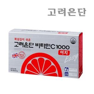 고려은단 비타민C 1000 이지 180정 건강기능식품