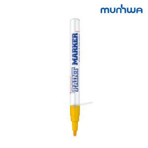 문화 페인트마카 (슬림) 노랑-3mm (YELLOW) 1개 세필