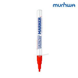 문화 페인트마카 (슬림) 빨강-3mm (RED) 1개 세필