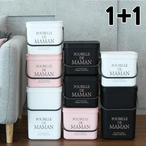 인테리어 벽걸이휴지통/분리수거함 10L (1+1)블랙+흰색