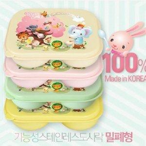 유아용도시락기능성 밀폐도시락 식판+뚜껑+가방(세트)