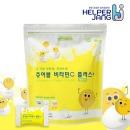 츄어블 비타민C 플러스+ 레몬맛 180정 항산화 영양제