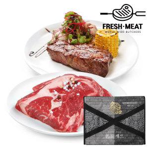 (프레시미트)  냉동  프레시미트  초이스급 등심 스테이크 선물세트 / 300g 5팩 + 소스 증정