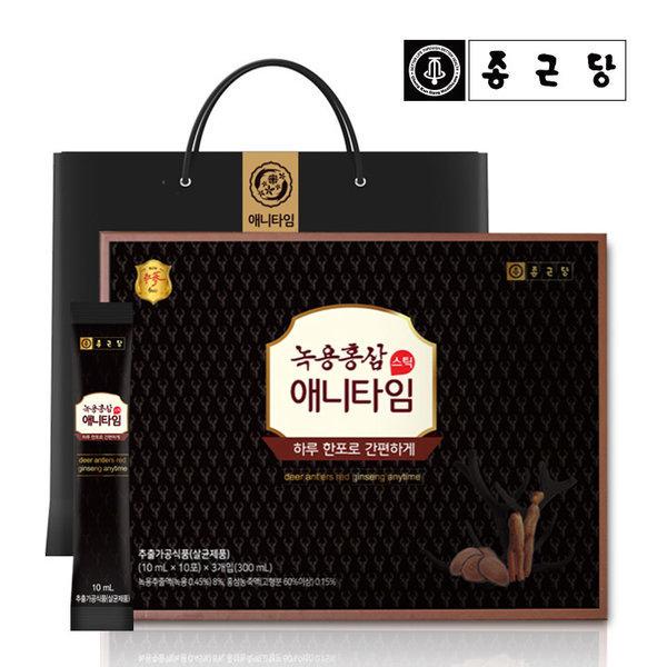 녹용홍삼스틱 애니타임 1박스 쇼핑백증정