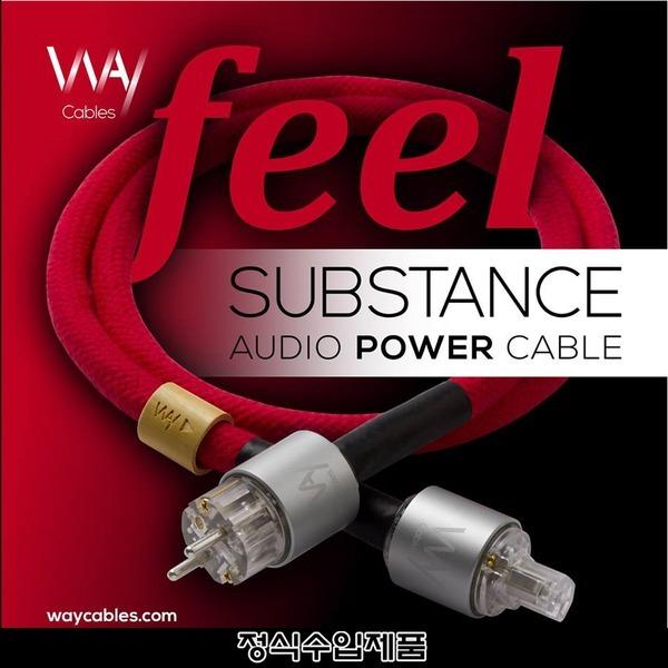 Way cable SUBSTANCE/수입正品/1.5m/파워케이블