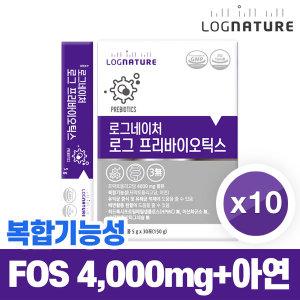 로그네이처 장건강 로그 프리바이오틱스 10박스 300포