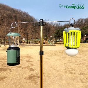 캠프365 투웨이 3단 접이식 랜턴걸이