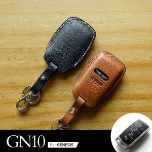 헤르만 제네시스 G70 G80 EQ900 스마트키케이스 GN10