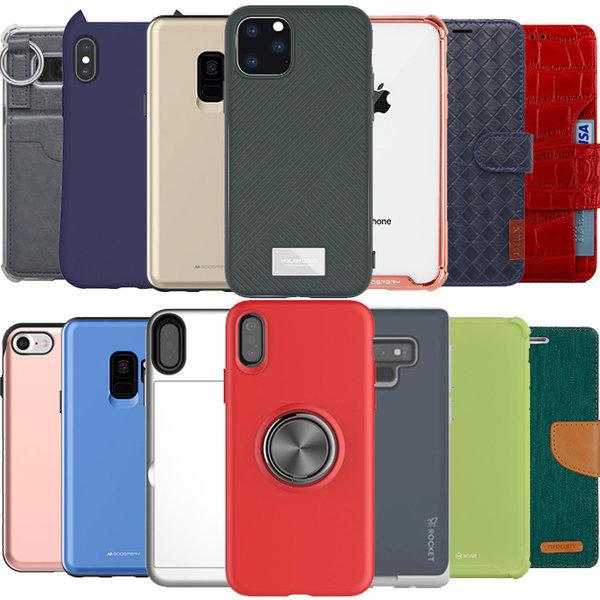 핸드폰케이스 갤럭시S10 5G S9 노트10 노트9 아이폰11