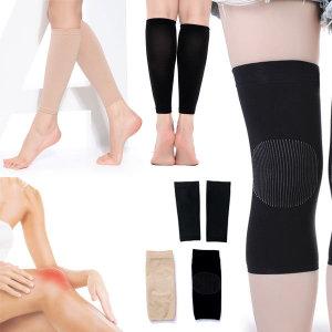 고급형 종아리 압박밴드/무릎 보호대/허벅지/압박밴드