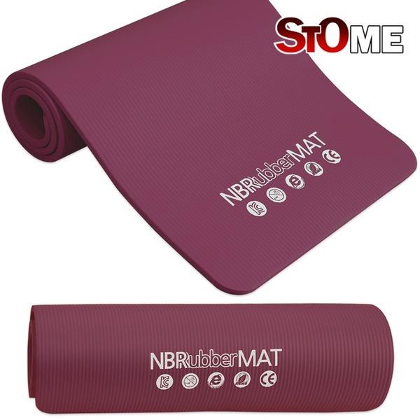 대형 NBR요가매트/두꺼운 광폭1250mm커플KC인증