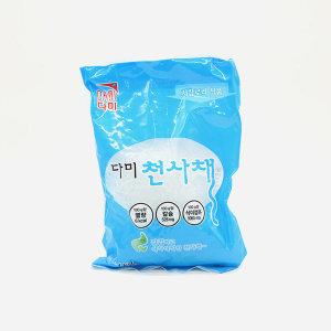 다미 천사채 실 1kg