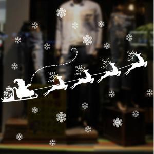 윈도우 스티커 화이트 눈썰매 장식 소품 크리스마스