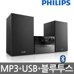 (MP3 CD 오디오 시스템) 라디오+USB+블루투스/BTM2310