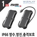 포터블 NVMe 외장SSD Rugged 방수충격보호 FX1000 1TB