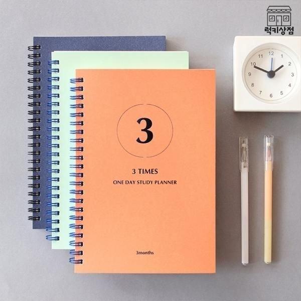학습계획  스터디플래너 - 3Times (3개월)