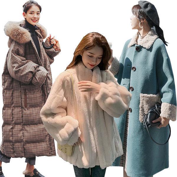패션라인 겨울아우터 최강자 롱패딩/양털자켓/니트
