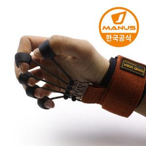 핸드요가 터널증후군 손가락 손목 재활 단련 부상방지