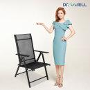 안마기 전용의자 다용도 의자