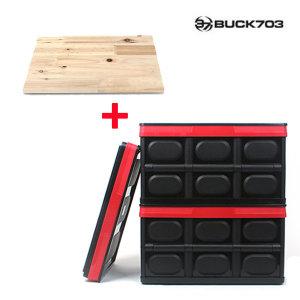 접이식 폴딩박스(대)+상판(대) 캠핑박스/수납/정리함