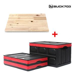 접이식 폴딩박스(중)+상판(중) 캠핑박스/수납/정리함