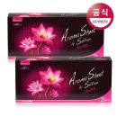 샤프란 스타일러시트 핑크로터스 20매 2팩