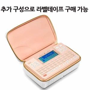 엡손 LW-K420 + 사은품 SC12Y 노랑바탕검정1개 증정