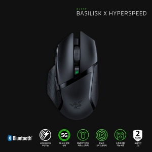 Basilisk X Hyperspeed 무선 게이밍 마우스
