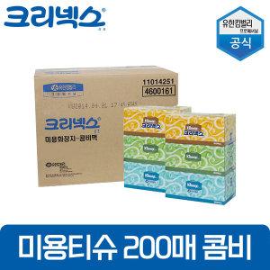 4600161 미용티슈 200매 냅킨 각티슈 리빙 화장지 6각
