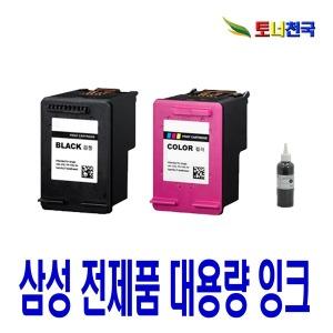 호환 리필 잉크 M170 M180 M160 K610 K310 K200 K410