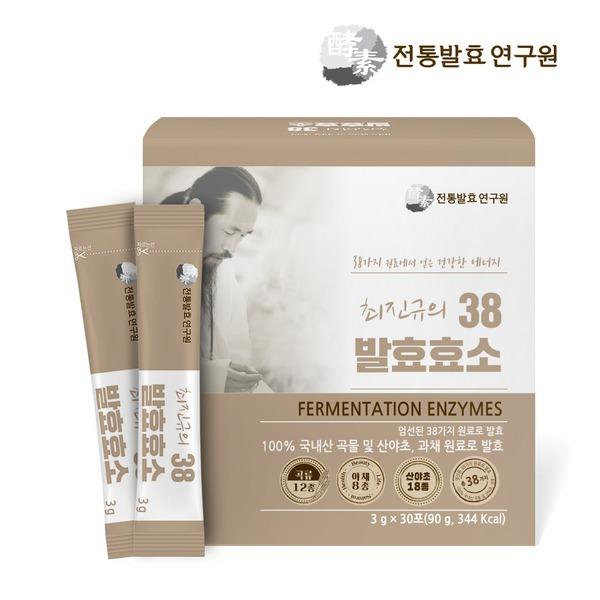최진규의 38 발효효소 1박스