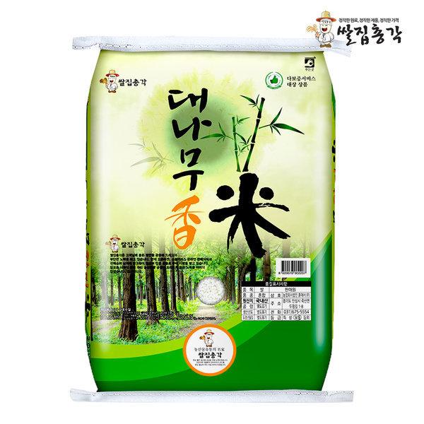 대나무향미 쌀20kg 당일도정 2019년 햅쌀