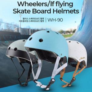 어린이 아동 성인 스노우 보드 스키 스케이트 헬멧 s90